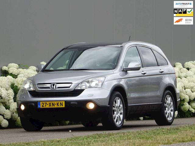 Honda CR-V 2.0i Executive LPG G3 GAS / Leer / NL Trekhaak 2.0