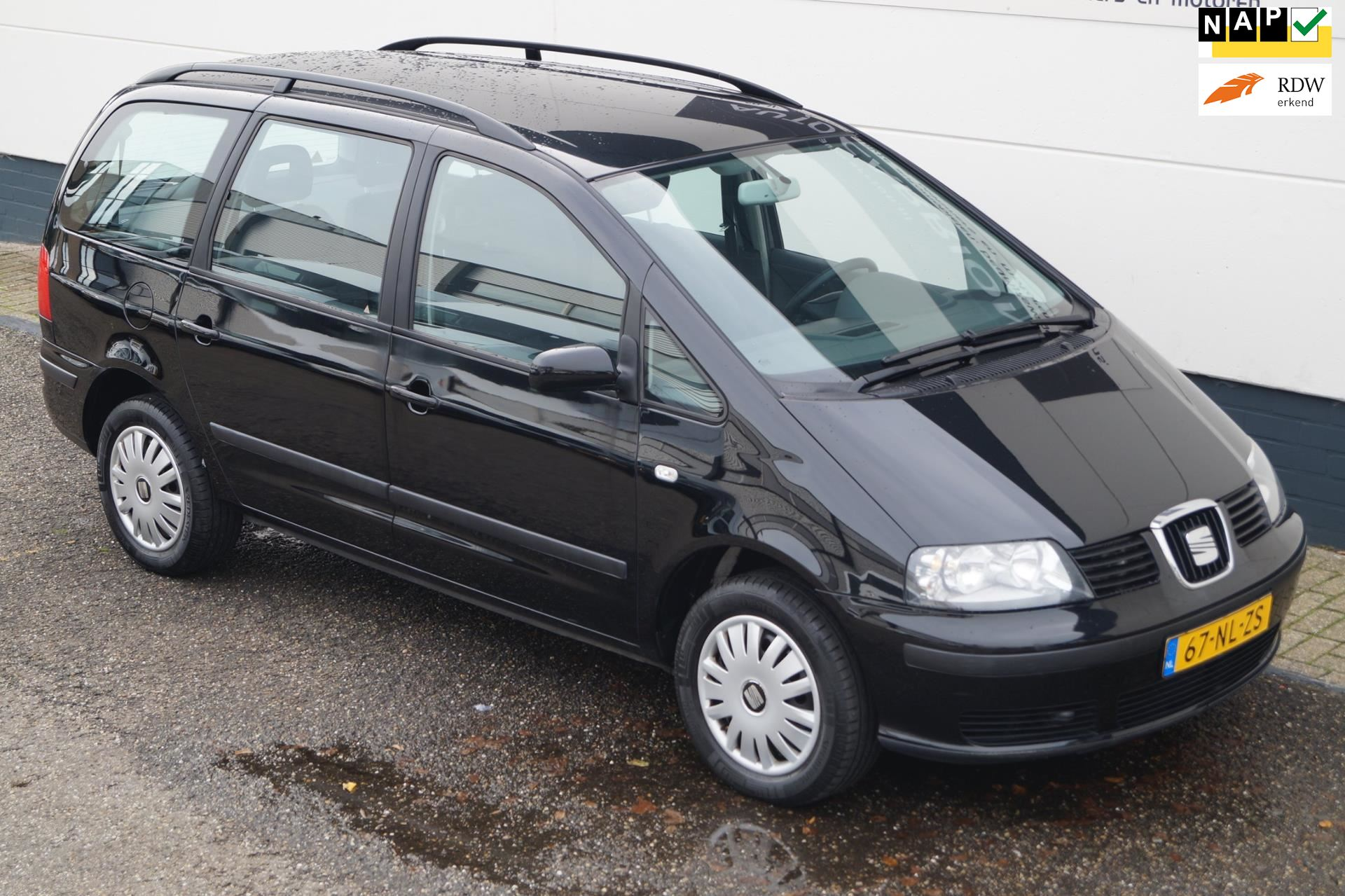 Seat Alhambra occasion - CARRION
