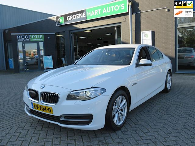BMW 5-serie 518d Corporate Lease High Executive /2E EIG/LEDER/XENON/NAVI/AIRCO/PDC!!