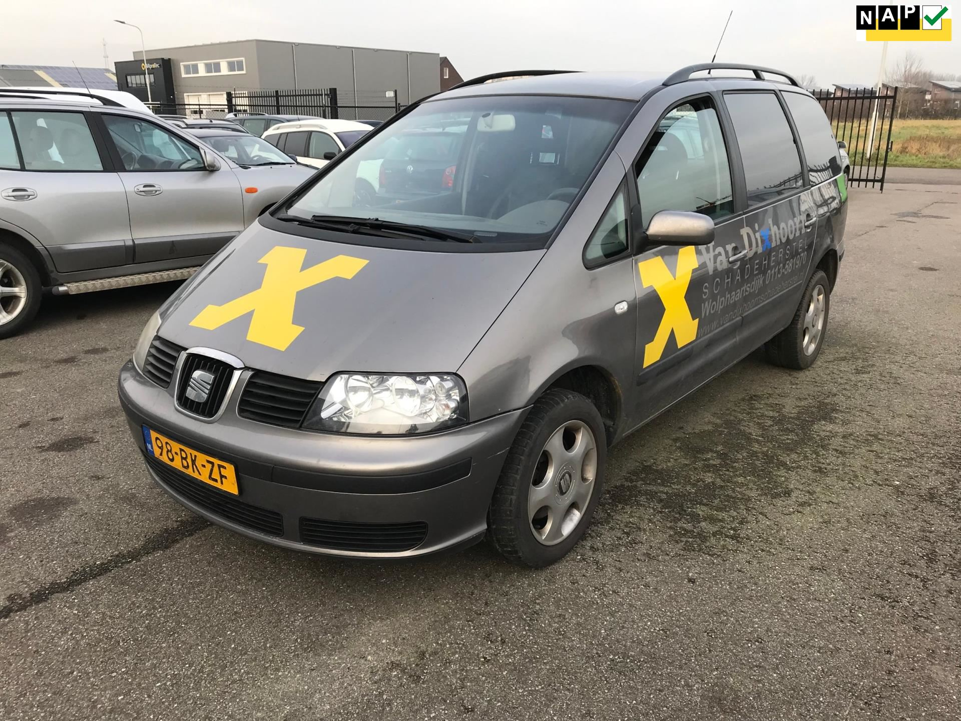 Seat Alhambra occasion - Sonke Cars