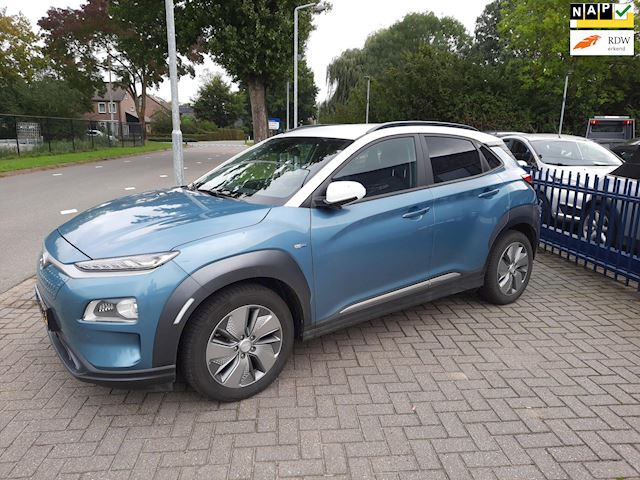 Hyundai Kona EV Fashion 64 kWh LUXE 4% bijtelling Blauw/wit