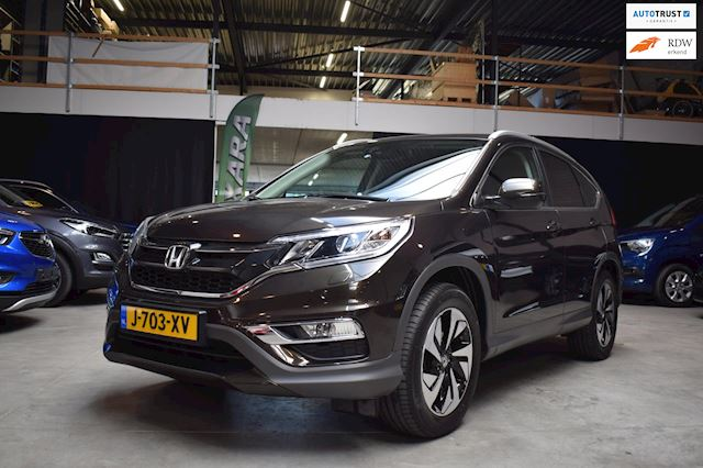 Honda CR-V 2.0 4WD Executive leder trekhaak