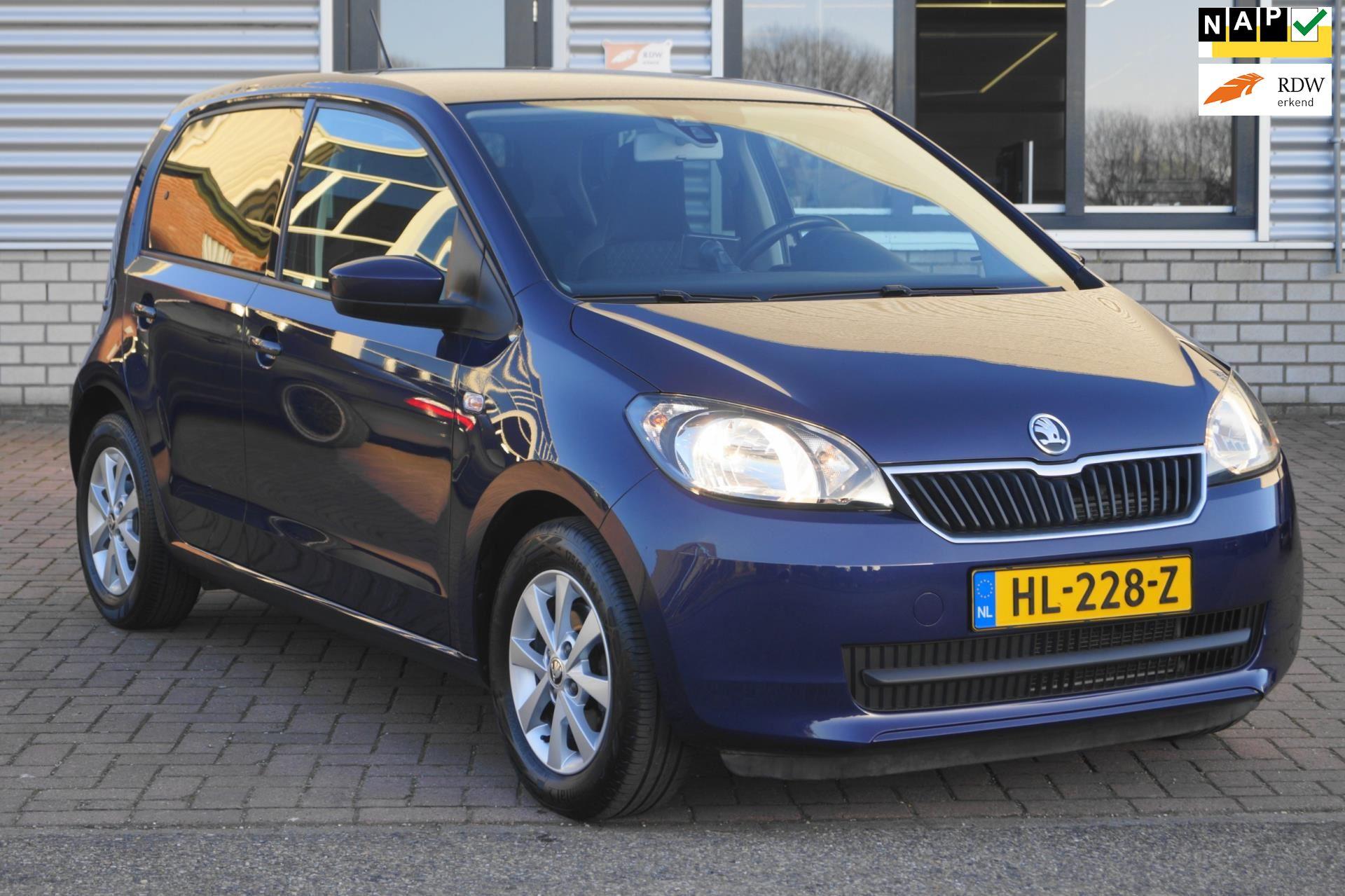Skoda Citigo occasion - Maxx Auto