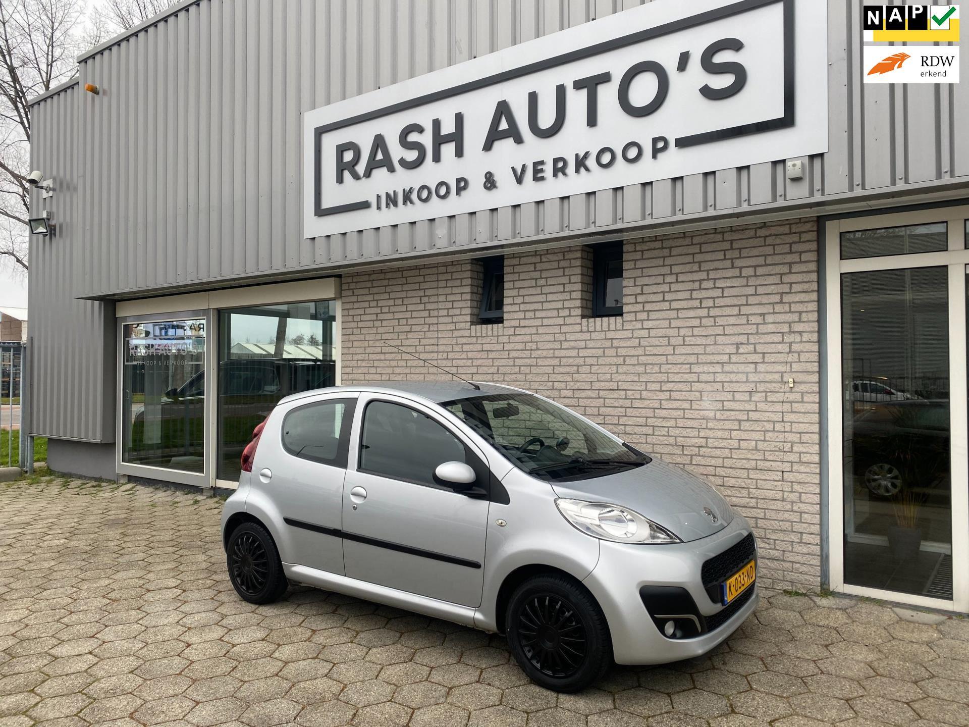 Peugeot 107 occasion - RASH AUTO'S