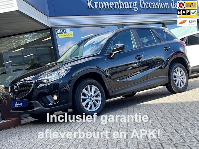 Mazda CX-5 2.0 AWD 165PK (TREKHAAK NAVI CLIMATE 4WD CRUISE PRIVATE-GLASS LM-VELGEN XENON 107DKM!!)