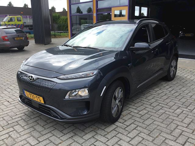Hyundai Kona occasion - DV Trading